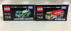 東京モーターショー トミカ