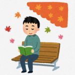 読書をしている