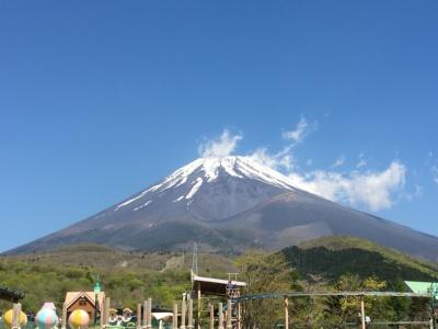 ぐりんぱから見える富士山