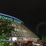 東京ドーム外観