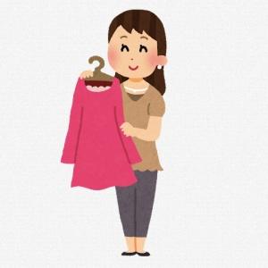 洋服のコーディネート