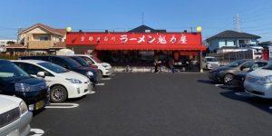 魁力屋藤沢石川店
