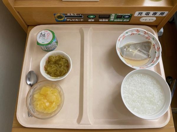 入院 食事
