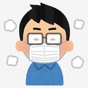 マスクをつけるとメガネが曇る
